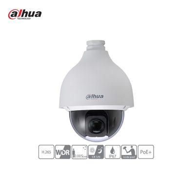 Videocamera videosorveglianza 2 MP StarLight - Dahua SD50225U-HNI
